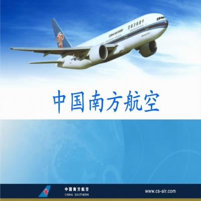 课题简介:中国南方航空公司E-learning实践研究