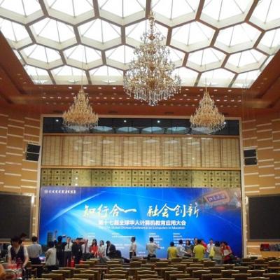 团队成员参加全球华人计算机教育应用大会并做报告