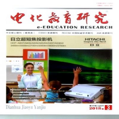 论文:数字教育资源的供给模式、分类框架及发展策略