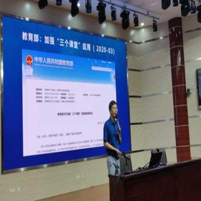 宁夏互联网+教育实践:有效连接整合线上线下两个课堂